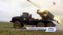 Боевые удары Ми-8 и искусная работа «Орлана 10»