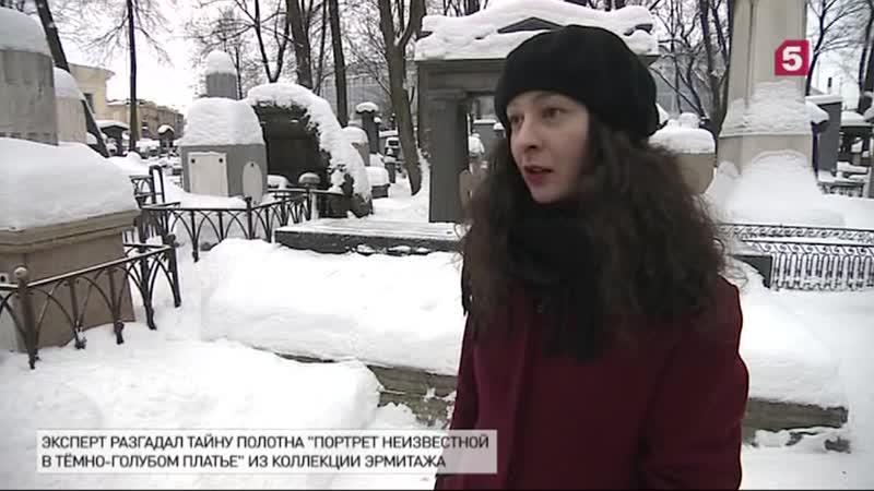 Раскрыта тайна имени «Неизвестной втемно-голубом платье». Новости. Пятый канал