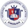 Работа в Китае с General International Education
