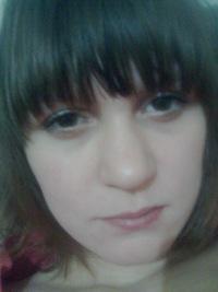 Мария Степюк, 21 июля , Москва, id164742641