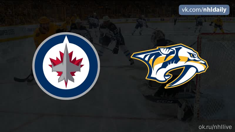 Winnipeg Jets – Nashville Predators, 12.10.2018