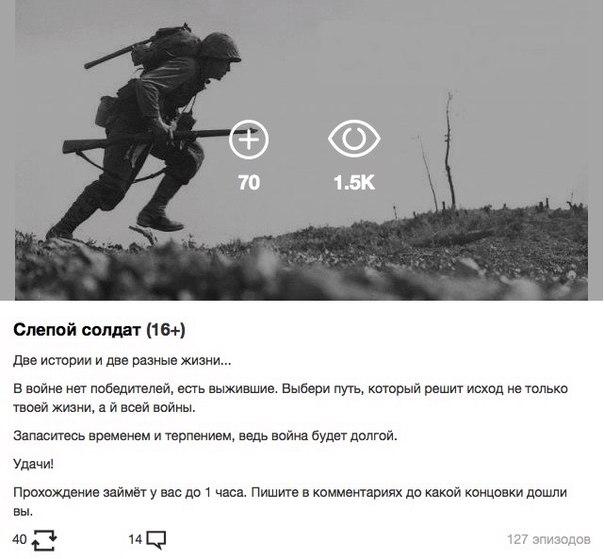 """Поздравляем Samson, победителя 12-го #СториБаттл на тему """"Патриотизм""""!"""