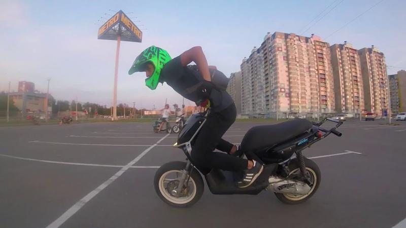 Yamaha slider.Easy training