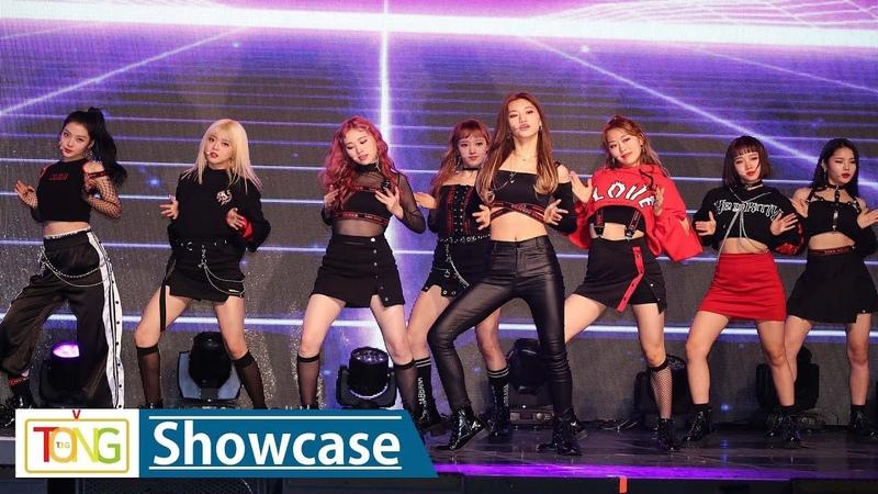 [Full ver.] Weki Meki(위키미키) 'Crush' Showcase (KISS, KICKS, 최유정, 김도연, Doyeon, YooJung)