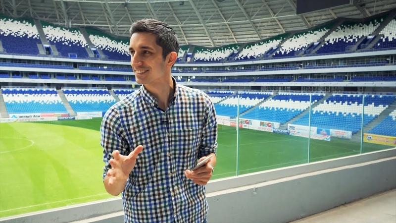Обзор стадионов ЧМ 2018 Самара арена