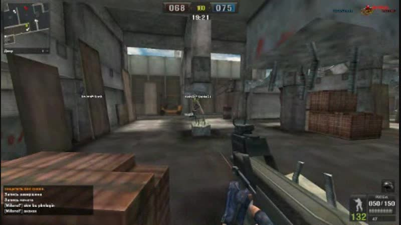 Point BLank паблик