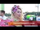 В Зеленодольске выбрали королеву Изумрудного города