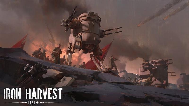Iron Harvest - Марш сибирских стрелков