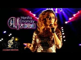 Hanifai Emomaly - Afsona (concert version)