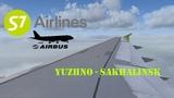 FSX HD A320 S7 Airlines landing in Yuzhno - Sakhalinsk (UHSS) HD 1080p