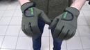 Перчатки эгида от производителя Хольстер