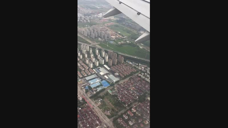 Шанхай ✈️🏯⛩️