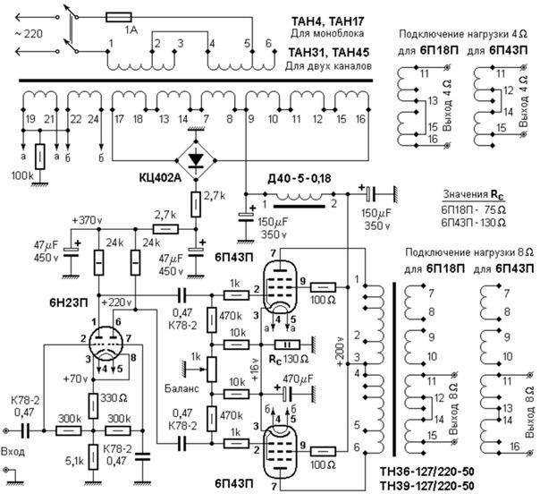 сеть схемы подключения 3 х