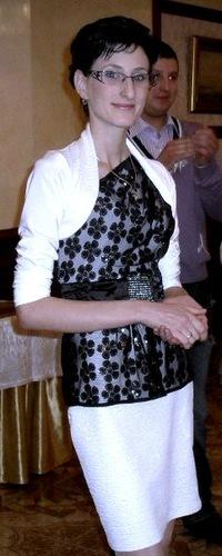 Александра Дубовик, 16 марта , Киев, id90068557