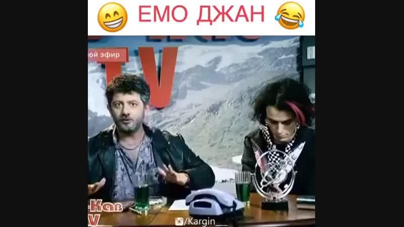 V Вартанов и Эмо Смотреть всем mp4
