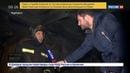 Новости на Россия 24 • Пожар в мурманском доке траулер выгорел полностью, пострадавших нет