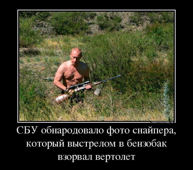 """Украина не нуждается во вмешательстве так называемых """"миротворцев"""" из РФ, - МИД - Цензор.НЕТ 4369"""