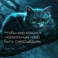 Игорь По