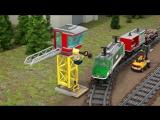#LEGO City - Товарный поезд