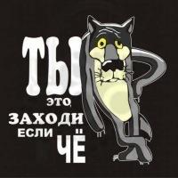 Евгений Волков, 25 июня 1987, Минск, id16969700