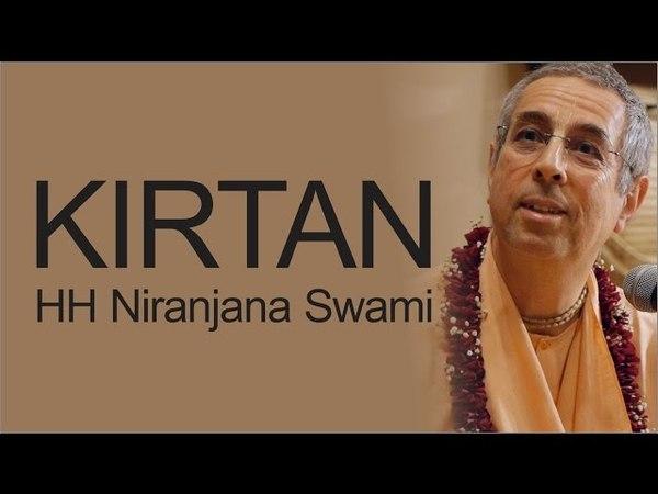 HH Niranjana Swami - Kirtan 20 July 2016