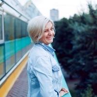 Светлана Гримальская