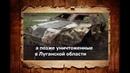 Как Россия напала на Украину и не говорите, что не видели