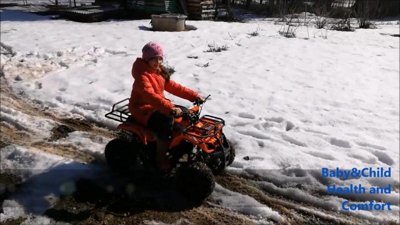 BabyChild Health and Comfort Квадроцикл детский Бензиновый
