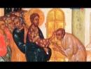 Фильм 03 Таинство Крещения Человек перед Богом