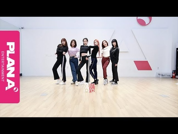 Apink 에이핑크 '%%(응응)' 안무영상 (Choreography Video)