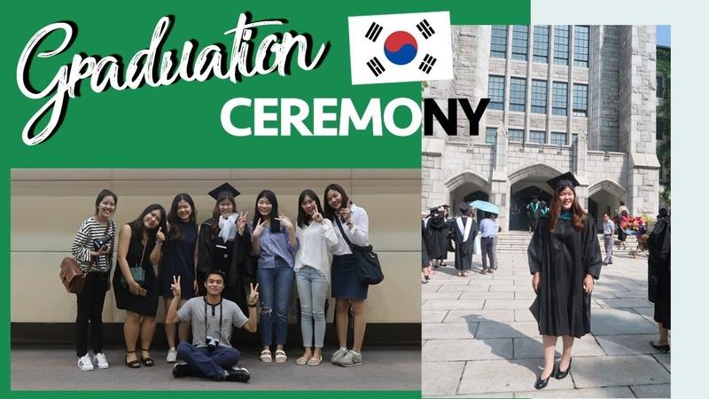รับปริญญามหาวิทยาลัยเกาหลีเป็นยังไงนะ | jaysbabyfood