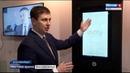 В Екатеринбурге показали, как могут «поумнеть» Пермь и Березники
