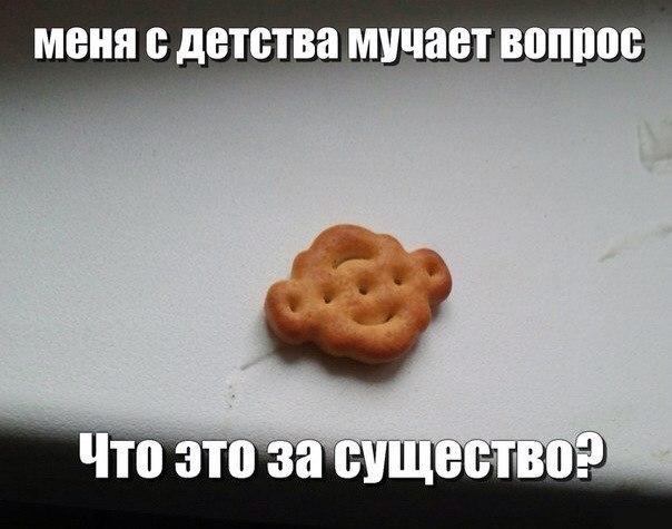 https://cs7050.vk.me/c7004/v7004882/6234/60WfGHXec08.jpg
