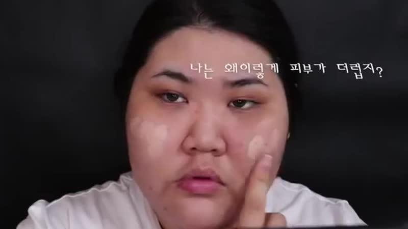 южнокорейский блогер Лина Бае Я некрасивая