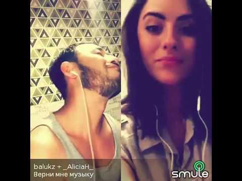 Balu Alicia - Верни мне музыку (Муслим Магомаев cover)