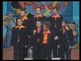КВН. Уральские пельмени 2000- Клён кудрявый в исполнениии хора сурдопереводчиков)