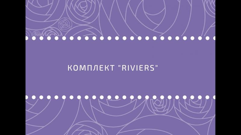 Комплект Riviers из агата