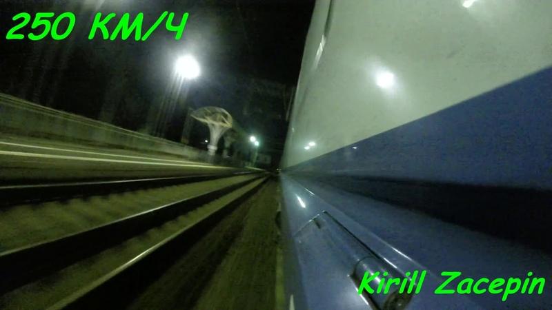 В Питер в ритме 250 High speed trainsurfing 250 km h