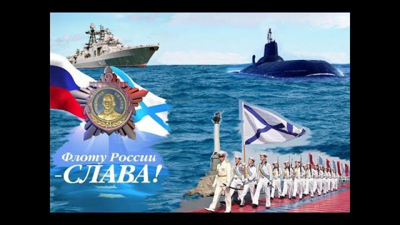 Авианосная группа Северного флота ВМФ России 2016.