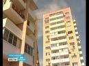 Молодежный микрорайон Краснодара будут благоустраивать