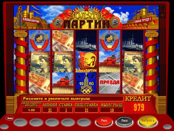 Игровые Автоматы Играть На Интерес В Онлайн