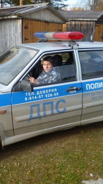 Ирина Кирко, 14 марта , Винница, id135353648