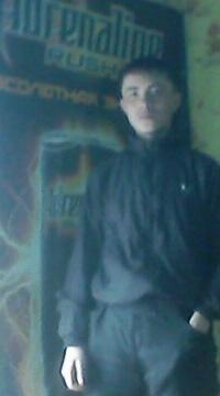 Николай Яньков, 26 января , Улан-Удэ, id187389488