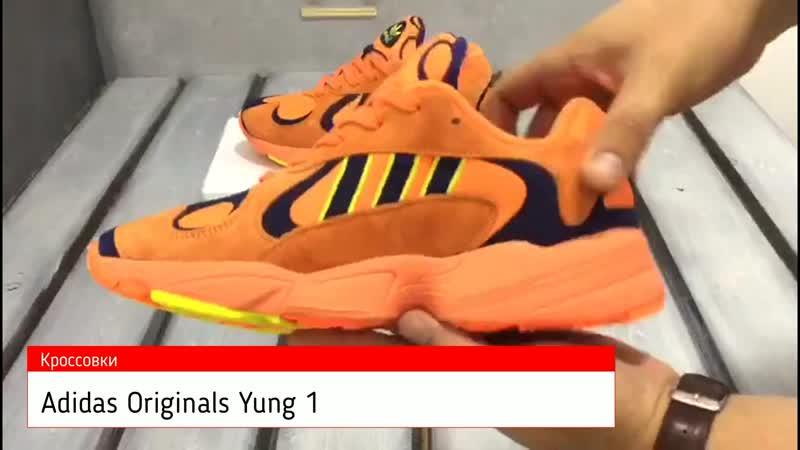Обзор Adidas Originals Yung 1 от SEMASNEAKERS