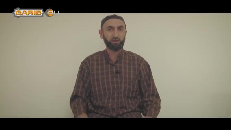 ᴴᴰ Отмена концерта Егора Крида в Дагестане - Абуль Хасан ад-Дагистани - www.garib.ru.mp4