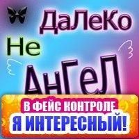 Саша Михелюков, 18 марта 1998, Невинномысск, id219962473