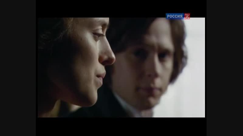 Отчаянные романтики - 3