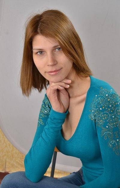 Валерия Беллавина, 3 марта , Днепропетровск, id44077084