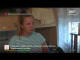 Мать-одиночку осудили за подработку