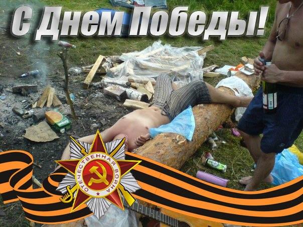"""Во Львове сами определяют, что праздновать, - """"Свобода"""" ответила на обвинения Азарова в нацизме - Цензор.НЕТ 4896"""